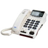 Amplified Corded Telephone with Talking Caller ID for Severe Hearing Loss - Serene Innovations Model HD65