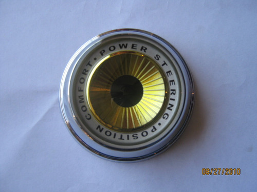 Tilt Style Steering Wheel Center Cap, IH 706 756 766 806 826 856 966 1026 1066 1206 1256 1456 1466 1468 1566 1568, Hydro 100
