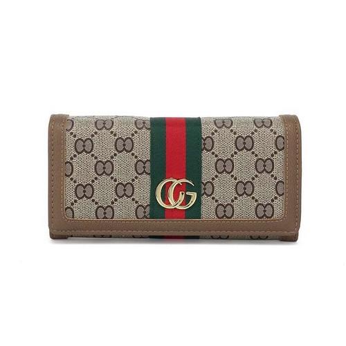 Ella Stripe Gucci Inspired Purse - Taupe