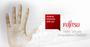 Fujitsu PalmSecure Enterprise Edition – Client Software