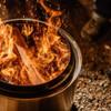Beautiful Solo Stove Fire
