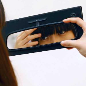 Black Notebook - Rearview Mirror