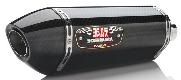 Yoshimura 13-18 Kawasaki ZX-6R - R-77 Street Slip-On Exhaust