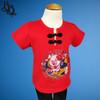W103 2 Piece Girls Chinese Cotton Set