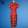 255 Lady Chinese Oriental Cheongsam Costume