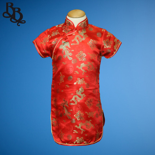 N650 Girls Red Oriental Cheongsam