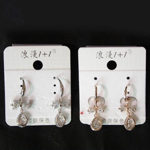 N236 Rhinestone Earring