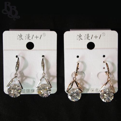 N237 Rhinestone Earring