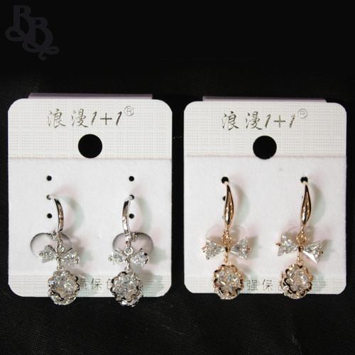 N239 Rhinestone Earring