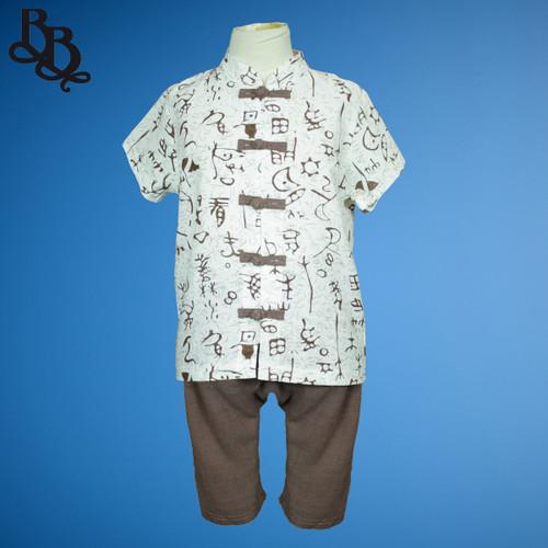 N825 Boys Oriental 2 Piece Cotton Set
