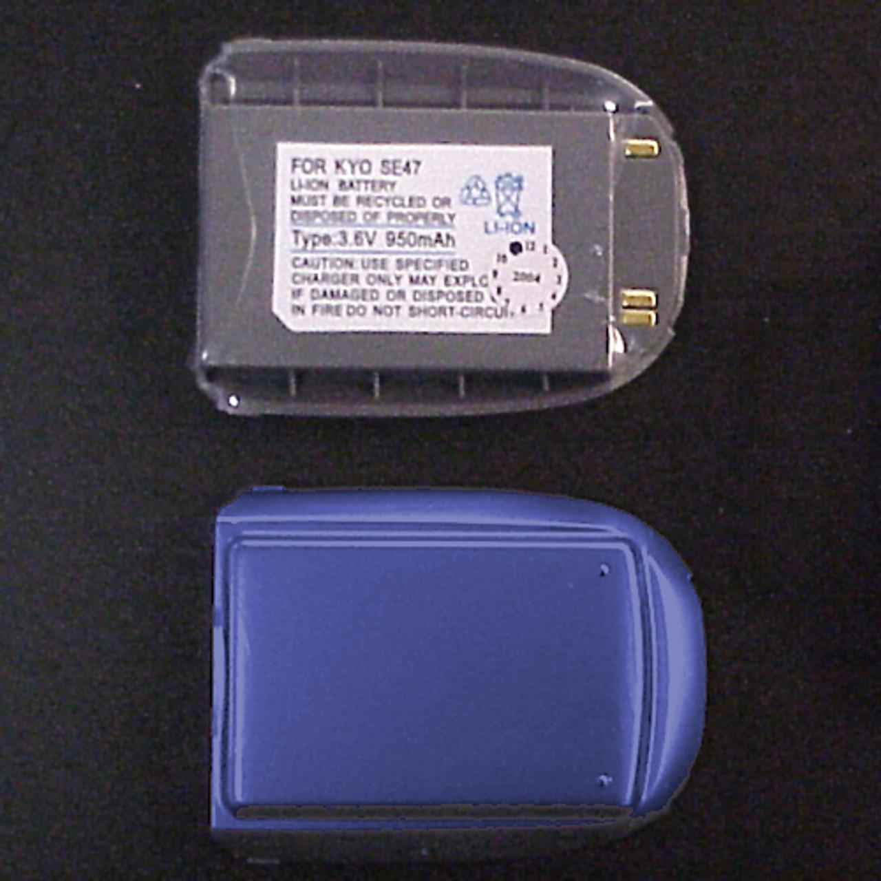 KYOCERA SE44 Battery
