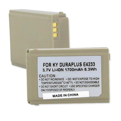Kyocera DURA PLUS Cellular Battery