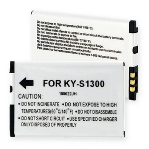 Kyocera TXBAT 10182