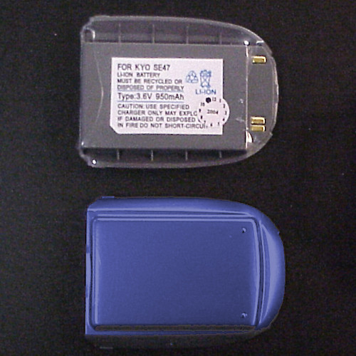 KYOCERA V5 (SLIDER) Battery