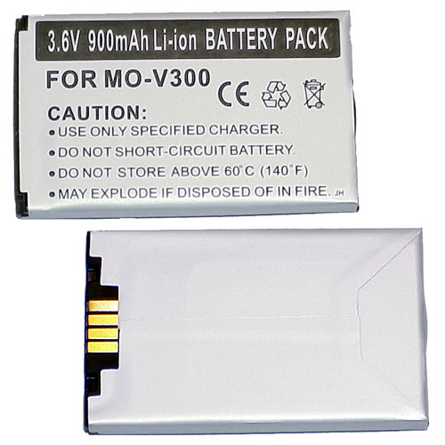 NEXTEL I265 Battery