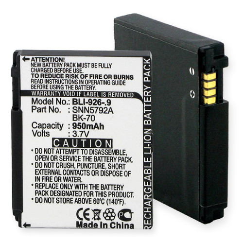 Nextel I335 Cellular Battery