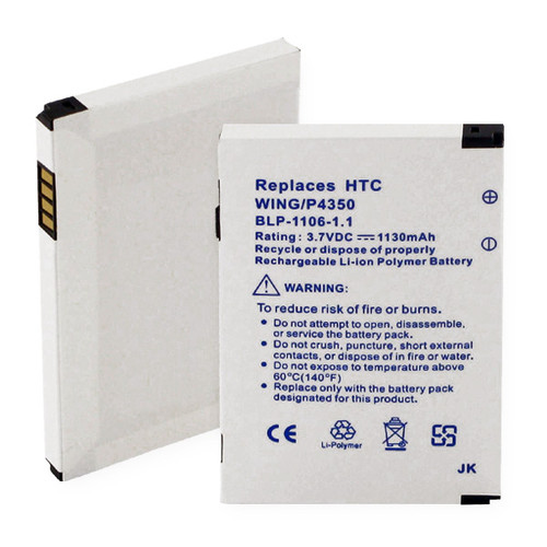 T-Mobile WING Cellular Battery