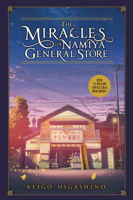 MIRACLES OF THE NAMIYA GENERAL STORE GN