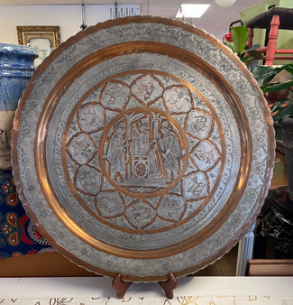 Indo-Persian Tinned Copper Etched Tray