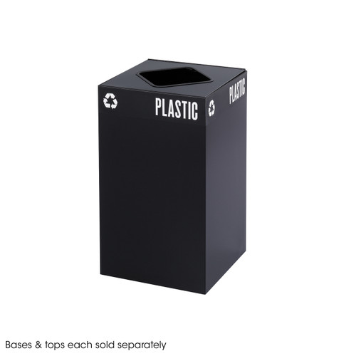 Public Square Black Base, 25-Gallon