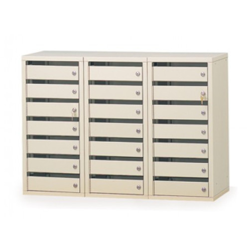 Charnstrom 21 Door Mail Station With Combination Locks