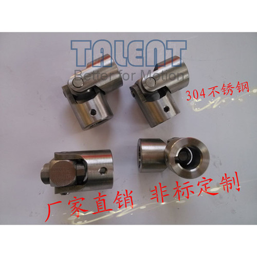 Single stainless steel universal joint also called single cardan joint is a anti-corrosion precision joint, suitable for the applications in corrosive environment.