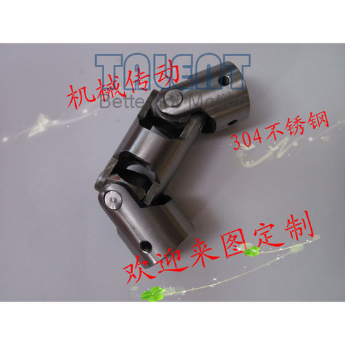 Double  stainless steel universal joint also called single cardan joint is a anti-corrosion precision joint, suitable for the applications in corrosive environment.