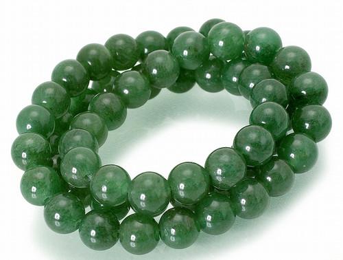 """4mm B.C. Jade Round Beads 15.5"""" dyed [4c48]"""
