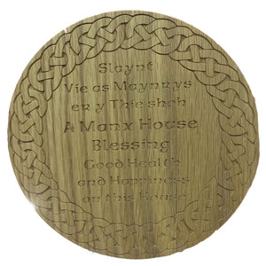 Manx house blessing wooden plaque