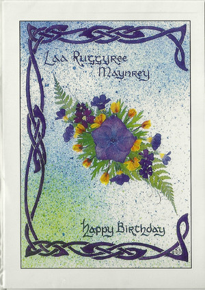 Dorcas Costain-Blann Happy Birthday card with message on front in Manx and English