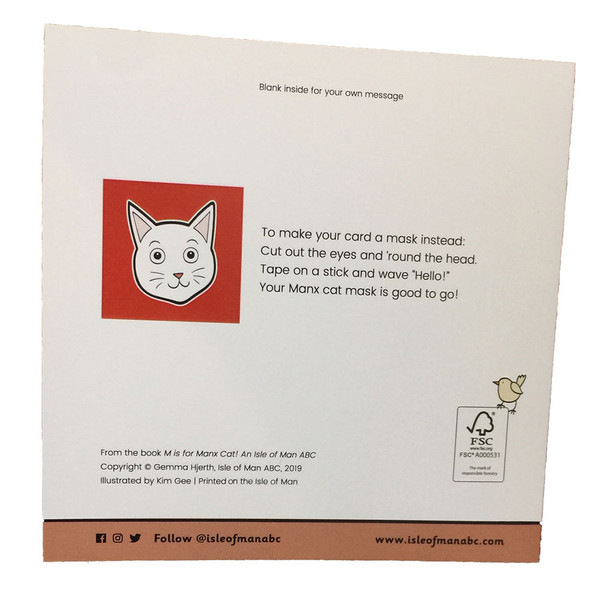 Back of cat face mask card
