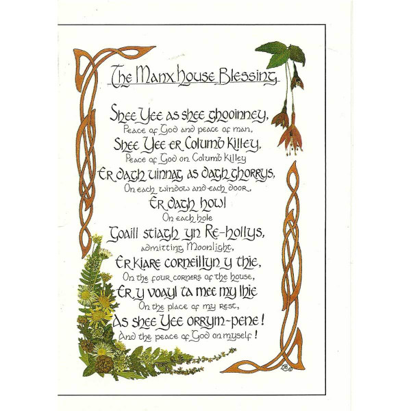 Manx House Blessing Card by Dorcas Costain-Blann with blessing in Manx and English
