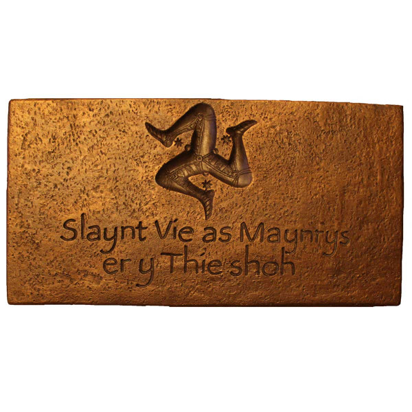 Manx house blessing plaque