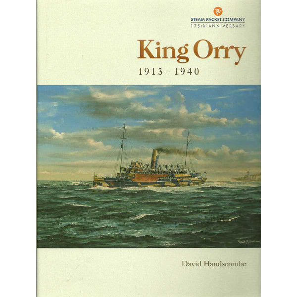 King Orry
