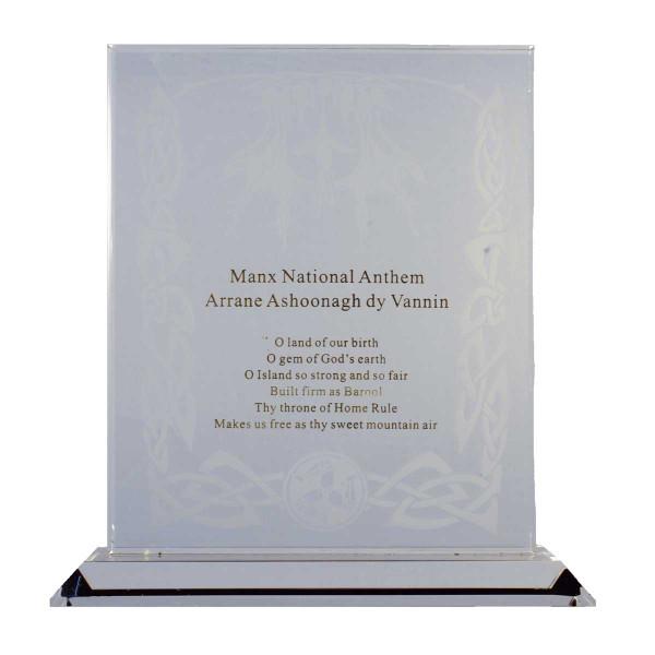 Manx National Anthem glass plaque large