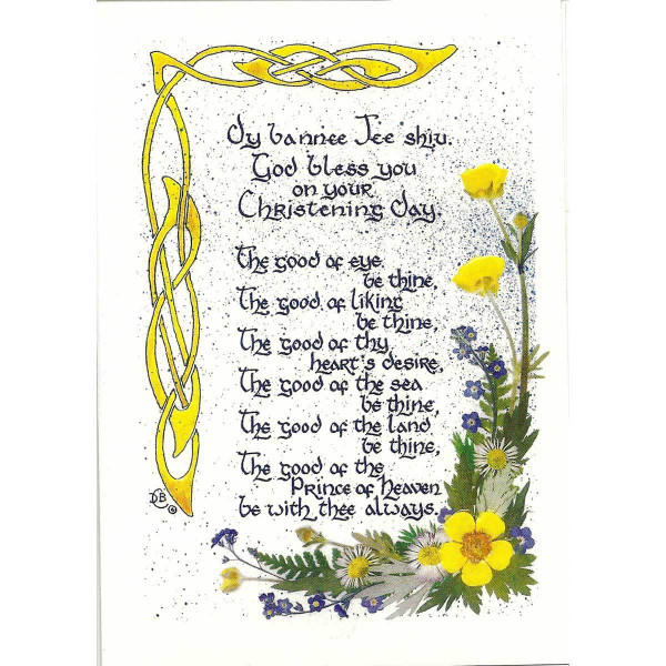 Dorcas Costain-Blann designed good wishes on your Christening day greetings card