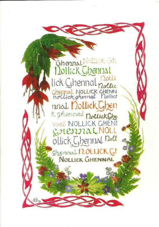 Dorcas Costain-Blann Nollick Ghennal Card