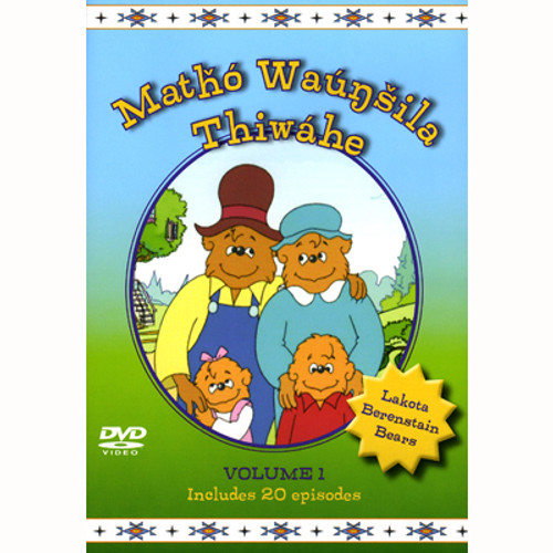 Matho Waunsila Thiwahe - Lakota Berenstain Bears | DVD