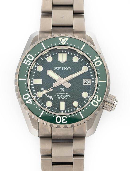 Seiko Prospex LX line Limited Edition Spring drive Titanium SNR045 Green Hulk Dial