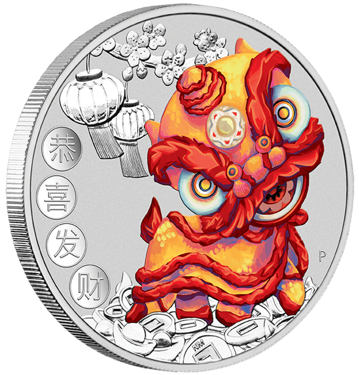 2020 Chinese New Year 1oz Silver Coin - reverse - angle view