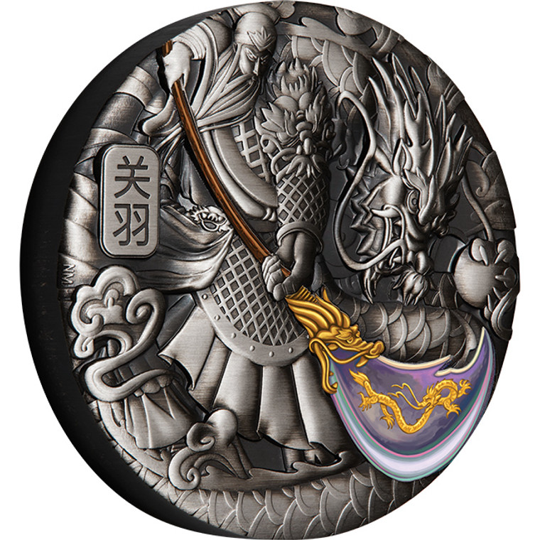 Guan Yu 2020 5oz Silver Coloured Antiqued Coin - reverse