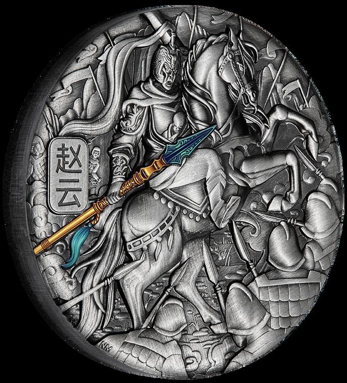 Zhao Yun 2021 5oz Silver Coloured Antiqued Coin - reverse