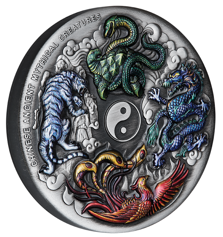 Chinese Ancient Mythical Creatures 2021 5oz Silver Coloured Antiqued Coin - reverse