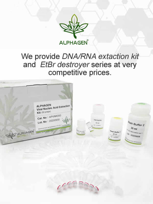 Viral Nucleic Acid Extraction Kit (200prep),   (With Carrier RNA, for low viral load specimen using carrier RNA)