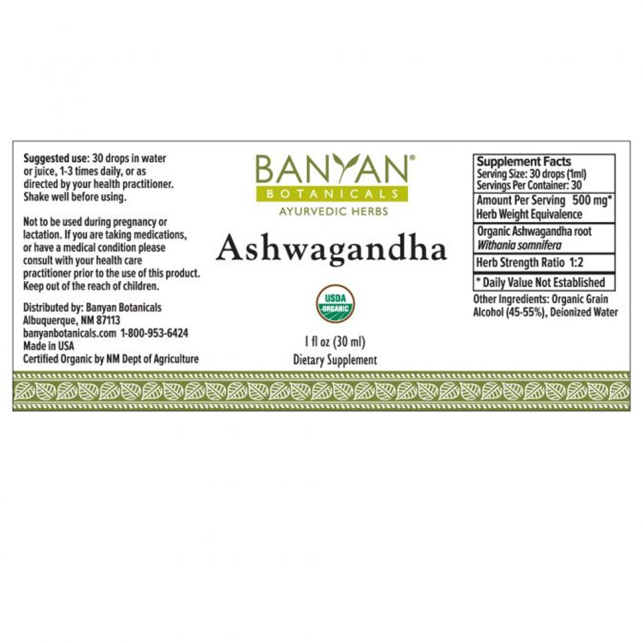 Banyan Botanicals Ashwagandha (Organic) Liquid Extract 1 oz ingredients