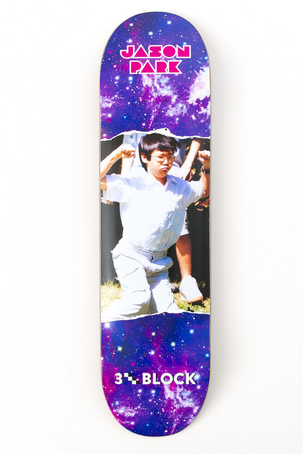 Jason Park Space Cadet - Deck (only 7.5/7.75 deck size left)