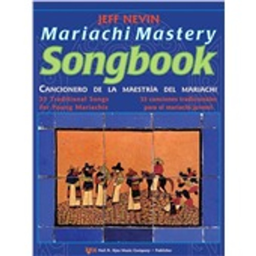 Mariachi Mastery Songbook Armonia (Guitar & Vihuela)