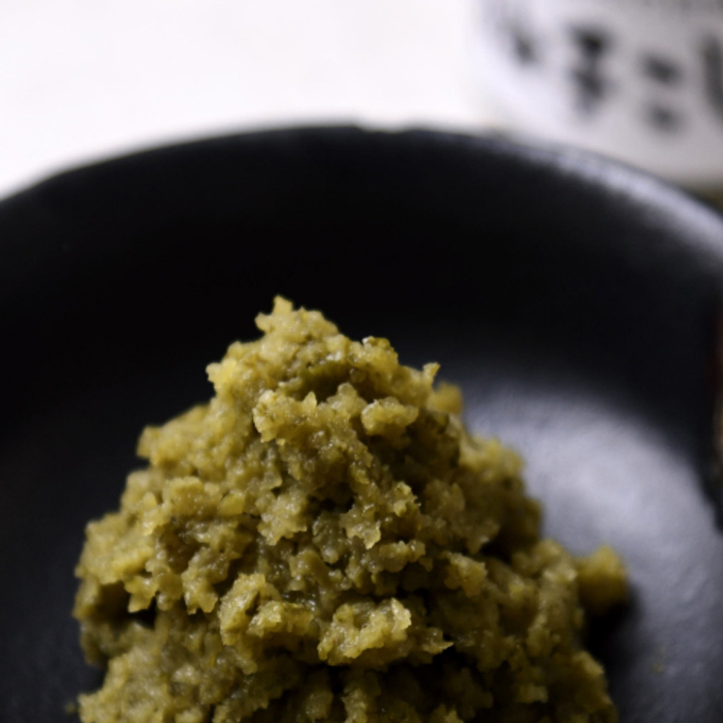 Small-plate Yuzu koshou Pepper