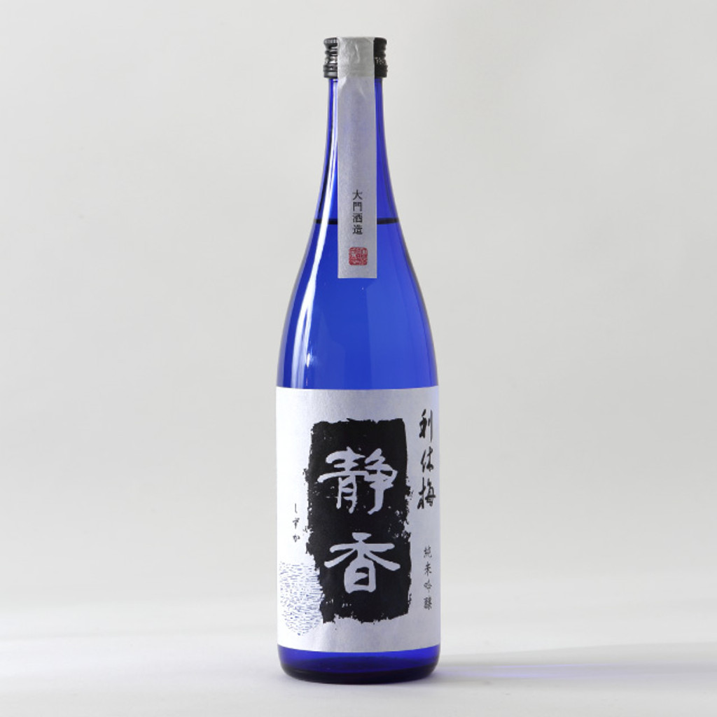 The Name of the product : Rikyubai Series  SHIZUKA – Junmai Ginjo