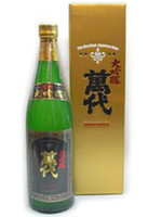 We polished rice up to 35% and, luxuriously made this daiginjo sake with a time and effort.